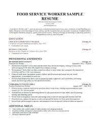 Example Of Education Section On Resume