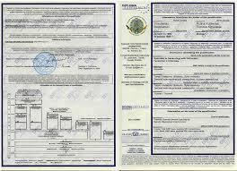 Как эмигрировать в Канаду из России Украины Беларуси в году Пример диплома европейского образца