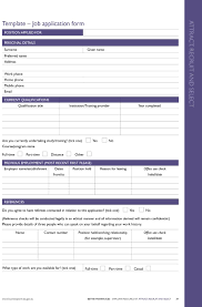 Free Employment Job Application Form Templates Printable