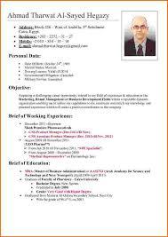 pharmacist cv success pictures pharmacist resume objective