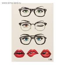 татуировка переводная глаза и губы 035 3599303 купить по