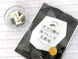 キラリ 麹 の 炭 クレンズ 生 酵素