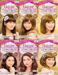 Liese Hair Dye Color Chart 28 Albums Of Milk Tea Hair Color Philippines Explore