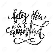 フェリス Dia De La アミスタッド友情日フリーハンド レタリング スペイン語で友達グリーティング