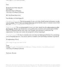 Brilliant Ideas Of Sampleing Statement For Cover Letter Lovely