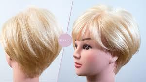 耳かけショートヘアアレンジを成功させる3つの秘訣 Youtube