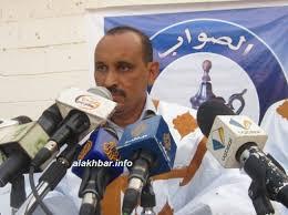 Resultado de imagen de parti sawab Ould Horma