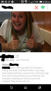 Girl ask for anal