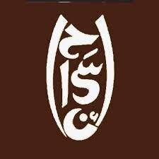 إحسان - Ehsan - YouTube