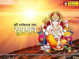 Good Morning Wallpaper God Hindi