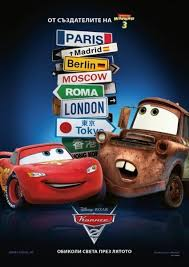 cars 2 the movie cover.  Cars Click On The Poster To Enlarge Cars 2 Film With The Movie Cover R