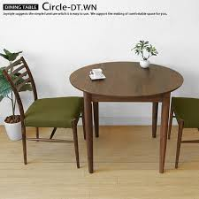 the dining table circle dt wn chair separate net limited original setting where a 90cm in width walnut materials walnut pure materials tree