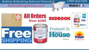 profile cover photo profile photo bathtub refinishing referral network