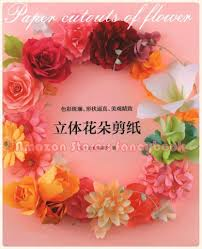How To Make Origami Paper Flower Origami Paper Flower How To Make Japanese Craft Book