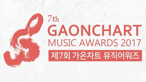 Gaon Chart Music Awards Live Stream Watch Live The 7th Gaon Chart Music Awards Soompi