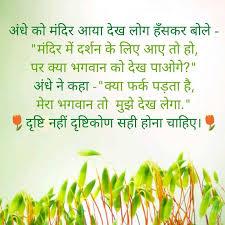 Images Hi Images Shayari Latest Motivational Quotes In Hindi 40 Classy Latest Quotes In Hindi
