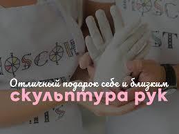 <b>Moscow Casting Kits</b>