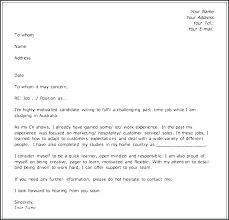 Letter Of Recommendation Customer Service Nanny Reference Letter Nanny Reference Letter Recommendation Letter
