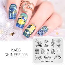 Chinese Nail Art Designs Us 2 3 54 Off Arieslibra 4 Designs Chinese Pattern Nail Stamping Template Flower Chinese Characters Nail Stencil Manicure Nail Art Image Plate In