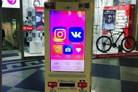How To Buy From A Vending Machine Magnificent How To Get More Instagram Likes Buy Them From A Vending Machine