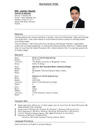 Resume Job Application Sample Curriculum Vitae For Job Application Sample Curicullum Facile 14