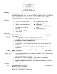 Crew Member Resume Sample