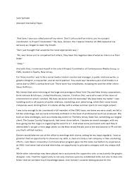 internship reflection paper writing sample on behance