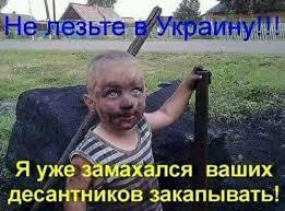 Кількість заяв від росіян про надання притулку в США перевищила 24-річний максимум - Цензор.НЕТ 9853