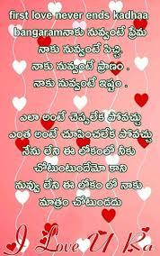 Pin By Murali On పరమ Love Meaning Quotes Valentines Day