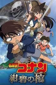 Thám Tử Lừng Danh Conan 11: Kho Báu Dưới Đáy Đại Dương (2007) - Posters —  The Movie Database (TMDb)