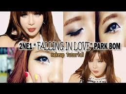 2ne1 falling in love park bom inspired makeup tutorial