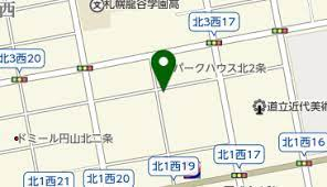 札幌 市 中央 区 天気