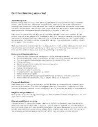 Cna Resume Templates Free - Sarahepps.com -