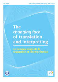 The Changing Face of Translation and Interpreting – ITD 2015 – FIT