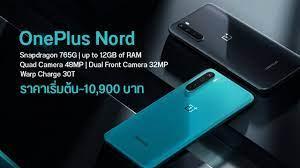 เปิดตัว OnePlus Nord จอ 90Hz, ชิป SD765G, กล้องหน้า-หลัง 6 ตัว, ชาร์จไว 30W  ราคาเริ่มต้นราว 10,900 บาท