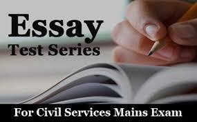 Teal english essayist