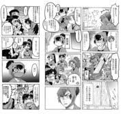 忍玉 腐500users入り 六年生 Pixiv年鑑β