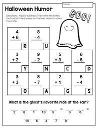 math activities for kindergarten and first grade