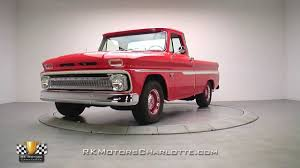 134327 / 1966 Chevrolet C10 - YouTube