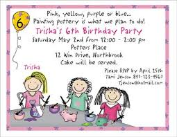 Personal Invitations Birthday Personal Party Invitations 18 Personalized Birthday Invitations Psd