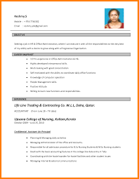 Resume Format Sample Forb Application Pdf Philippines Relevant