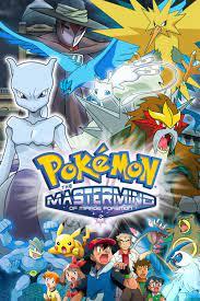 Pokémon: The Mastermind of Mirage Pokémon (2006) - Posters — The Movie  Database (TMDB)