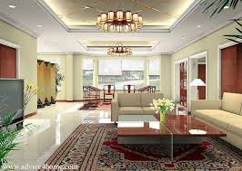 Cool Latest Ceiling Design For Living Room 43 For Your House Decorating  Ideas with Latest Ceiling Design For Living Room