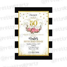 E Invites For Birthday 50th Birthday Theme E Invitations