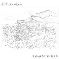 Amazon あかしや ぬり絵 彩で彩る大人の塗り絵 京都の四季 4枚セット