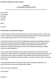 9 Internal Covering Letter Example Paige Sivierart