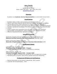 Inbound Call Center Agent Sample Resume resume objective for