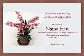 Administrative Professional Certificate Administrative Assistant Poems