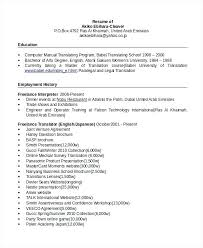 Bilingual Resumes 15 Bilingual In Resume E Mail Statement