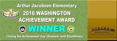 achievement awards for elementary students arthur jacobsen elementary school homepage